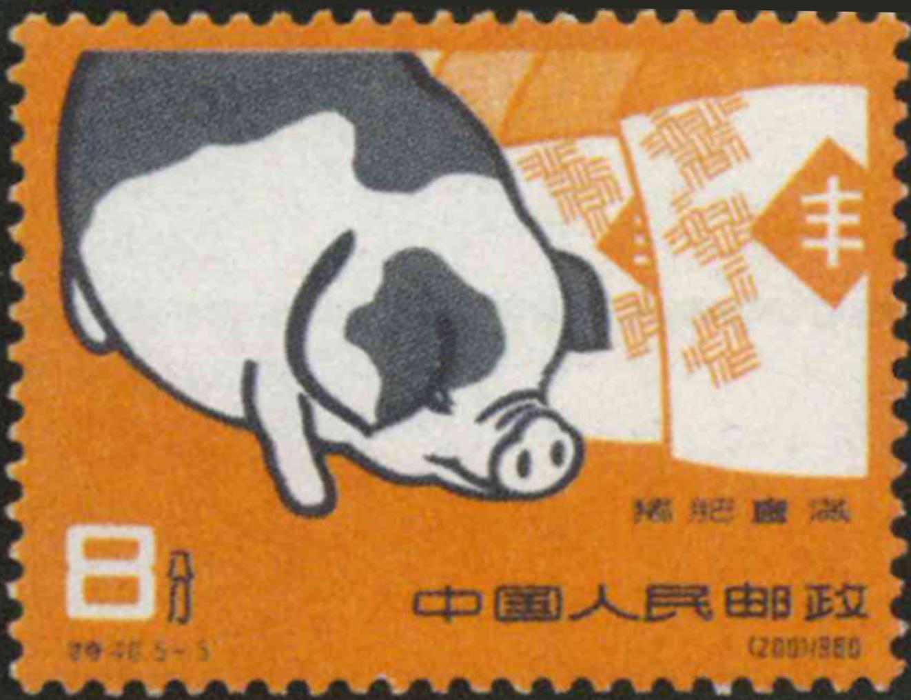 timbre-Pig breeding
